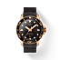 Tissot Seastar 1000 Powermatic 80 T1204073705101