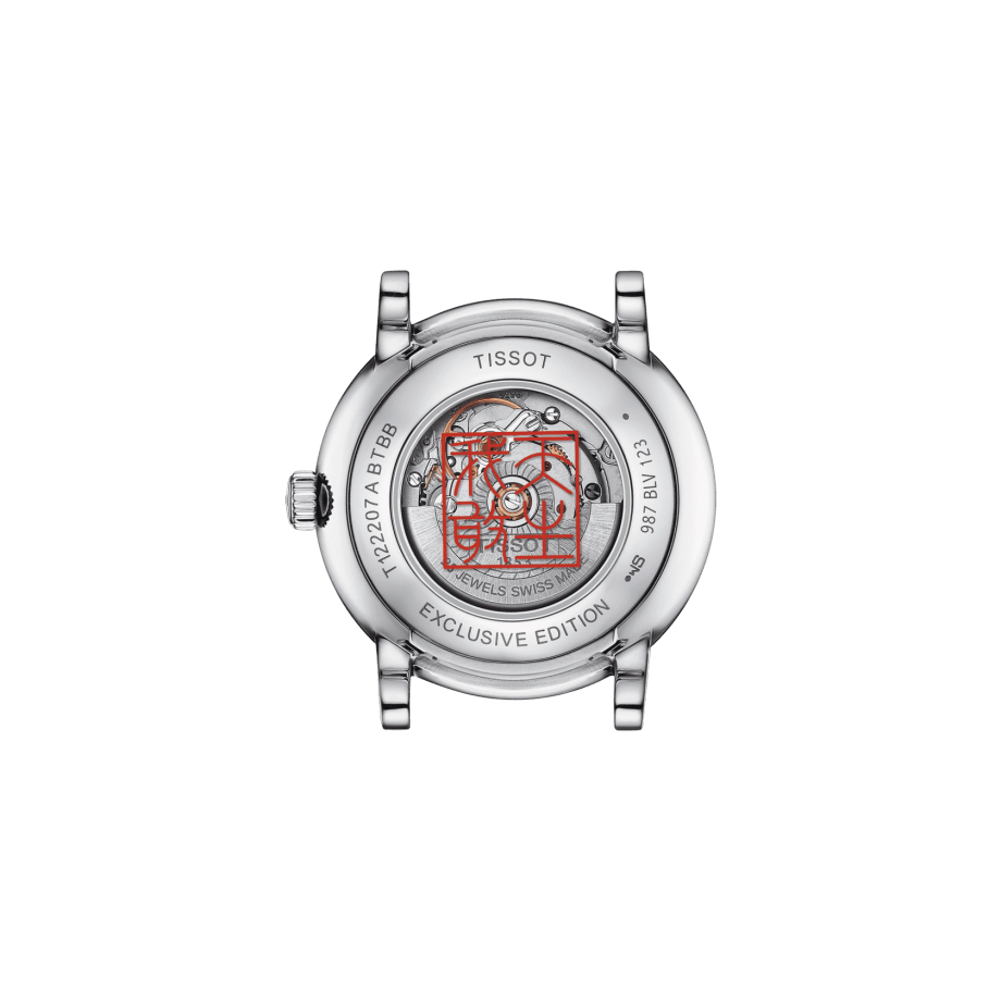 Tissot Carson Premium lady Automatic Born to be brave Special Edition - View 1