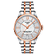 Tissot Chemin des Tourelles Powermatic 80 Helvetic Pride Lady