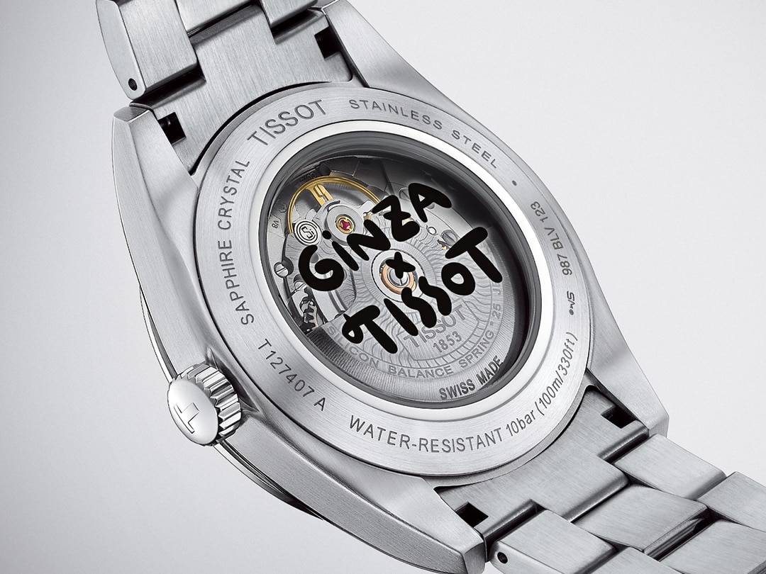 Tissot Ginza Boutique